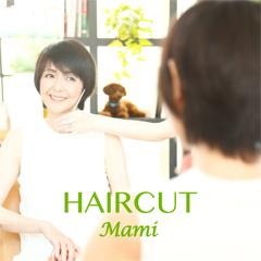 haircutJKTonlinestore